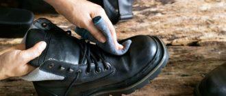 Протирание ботинок