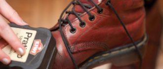 Протирка ботинок из кожи-min